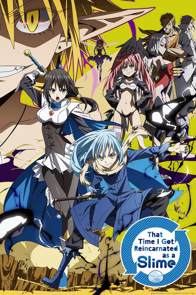 That Time I Got Reincarnated as a Slime anime series cover art