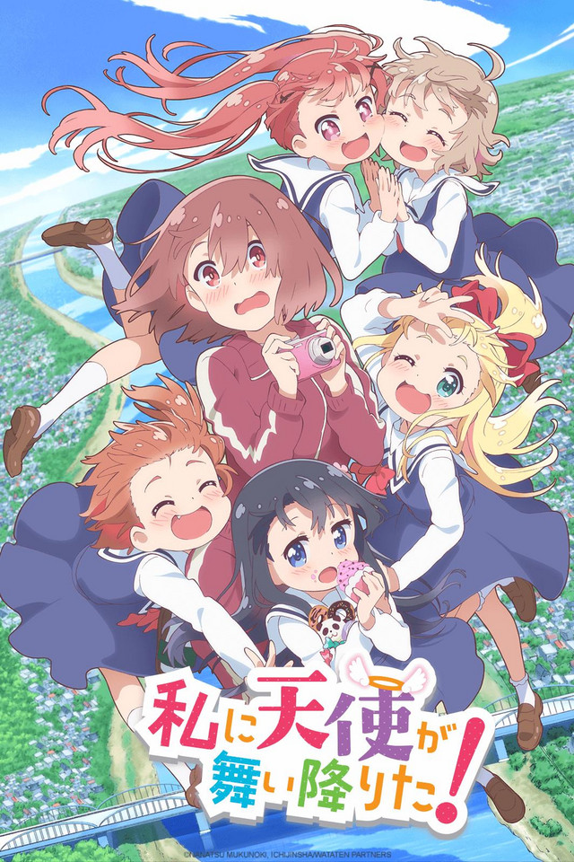 WATENTEN!: an Angel Flew Down to Me anime series cover art