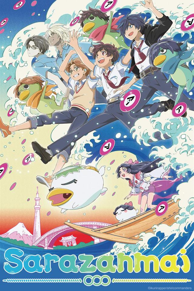 Sarazanmai anime series cover art