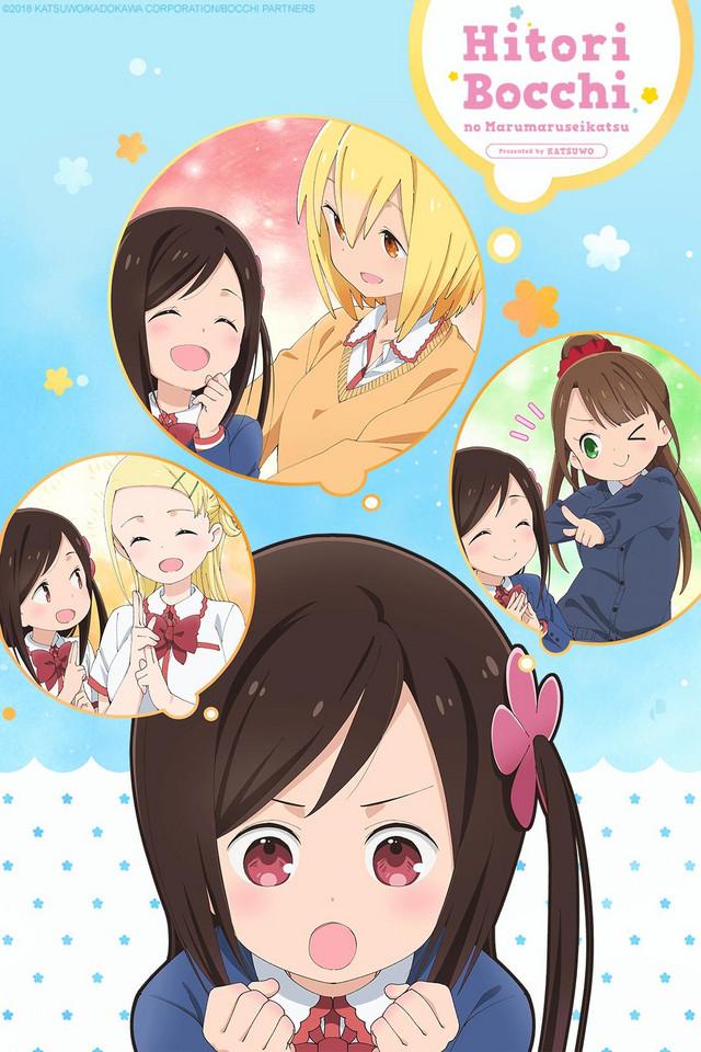 Hitoribocchi no Marumaru Seikatsu anime series cover art