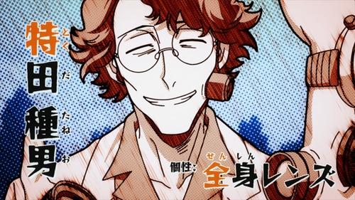 Freelance journalist Taneo Tokuda from the anime series My Hero Academia Season 4