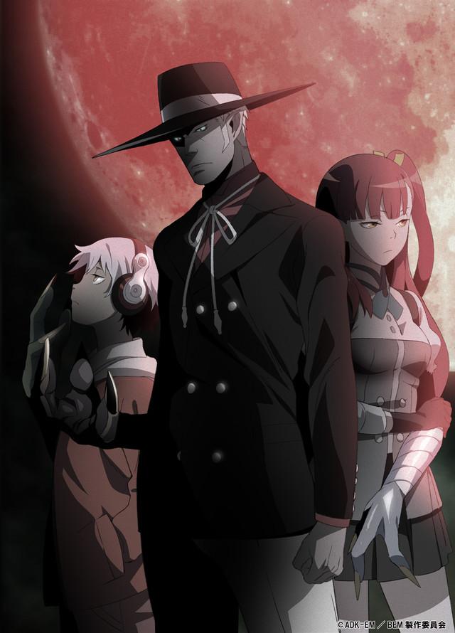 BEM anime series cover art