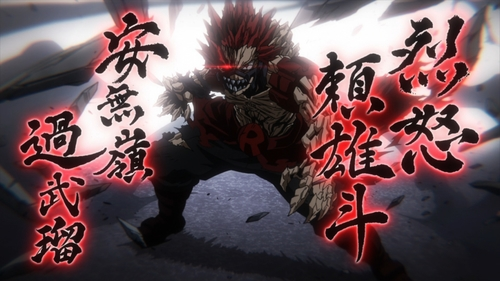 Red Riot Unbreakable from the anime series My Hero Academia season 4