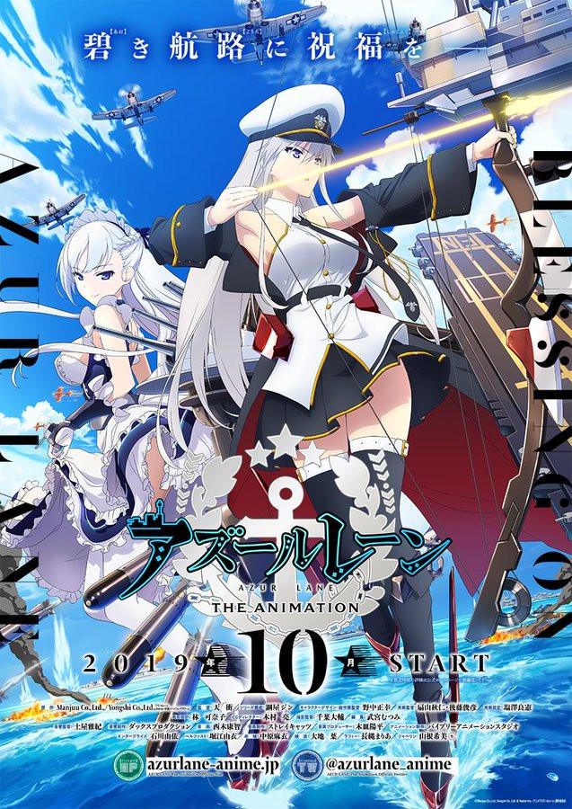 Azur Lane anime series cover art