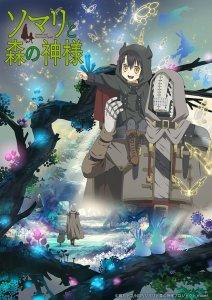 Somali to Mori no Kamisama anime series cover art