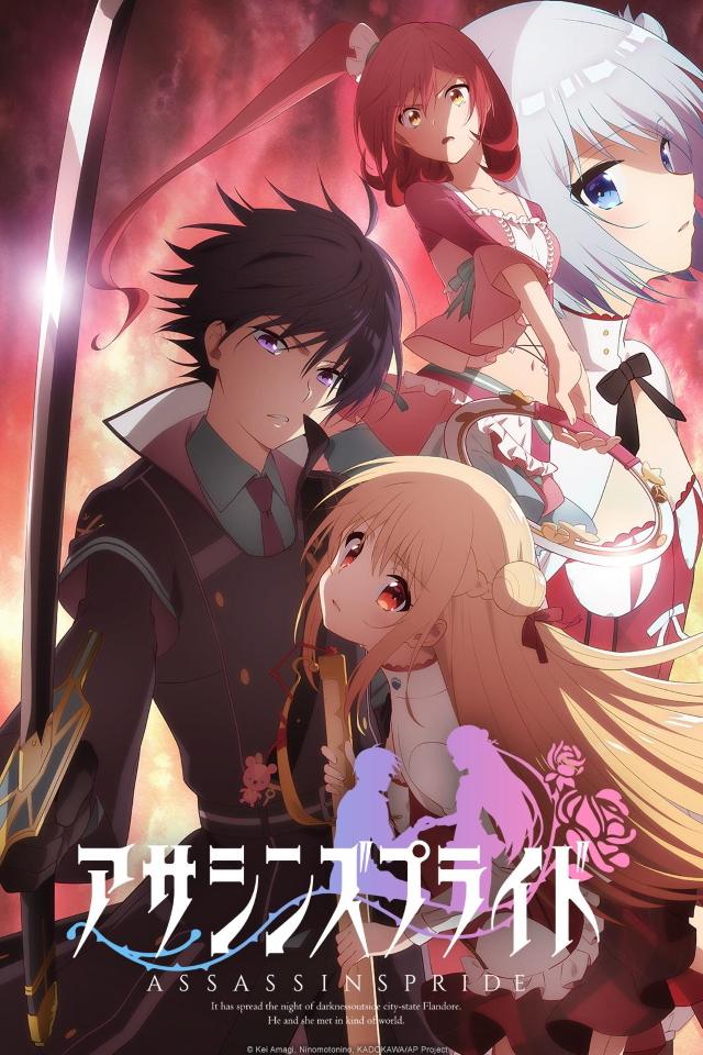 Assassins Pride anime series cover art