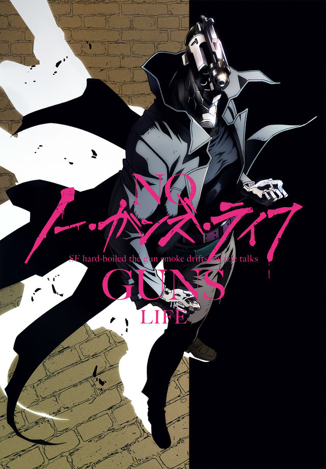 No Guns Life anime series cover art