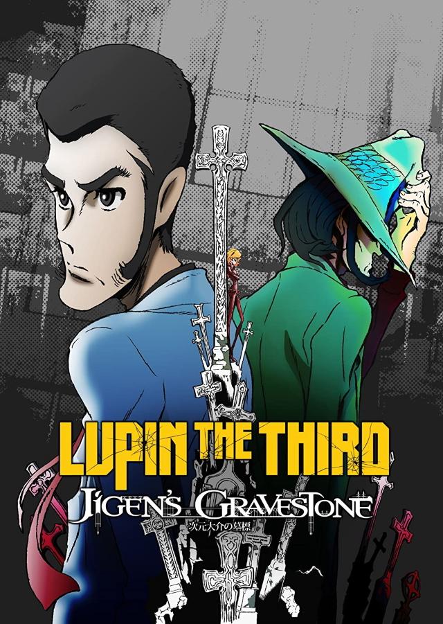 Lupin the IIIrd: Jigen's Gravestone anime movie cover art