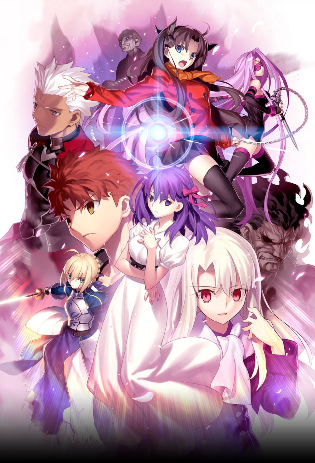 Fate/stay night Movie: Heaven's Feel - I. Presage Flower anime movie cover art