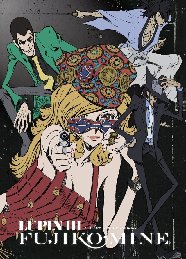 Lupin the Third: The Woman Called Fujiko Mine anime series cover art