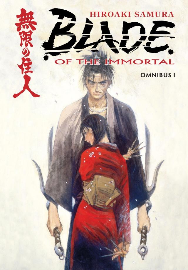 Blade of the Immortal manga series cover art