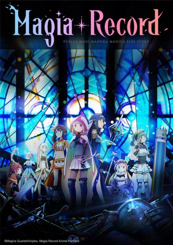 Magia Record: Puella Magi Madoka Magica Side Story anime series cover art