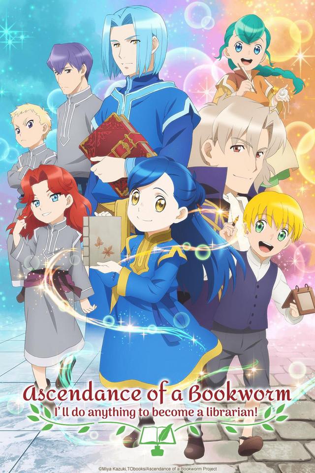 Ascendance of a Bookworm Season 2 anime series cover art