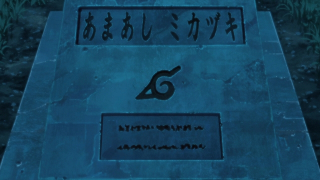 Mikazuki Amaashi's grave from the anime series Boruto: Naruto Next Generations