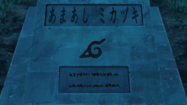 Mikazuki Amaashi's grave from the anime series Boruto: Naruto Next Generations