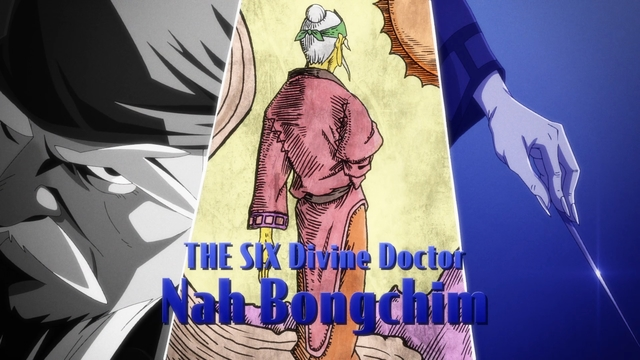 The SIX Divine Doctor: Nah Bongchim from the anime series The God of High School