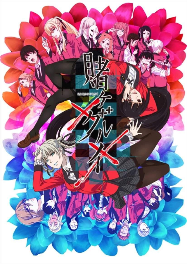 Kakegurui×× anime series cover art