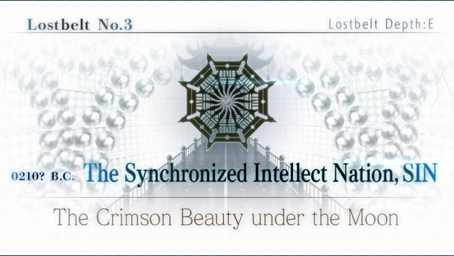 Lostbelt 3: The Synchronized Intellect Nation, SIN from the game Fate/Grand Order