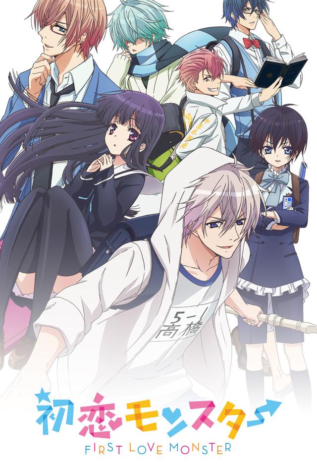 First Love Monster anime series cover art