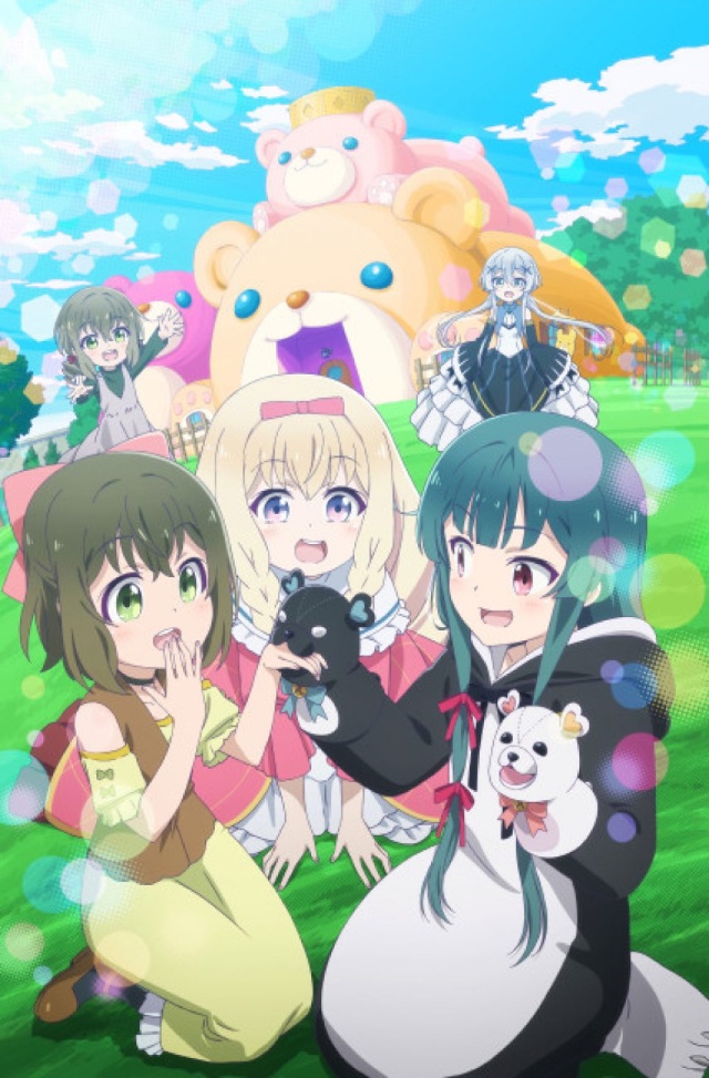 Kuma Kuma Kuma Bear anime series cover art