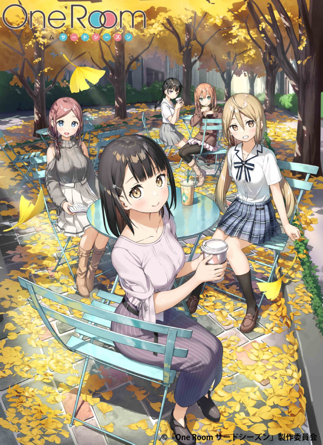 One Room 3rd Season anime series cover art