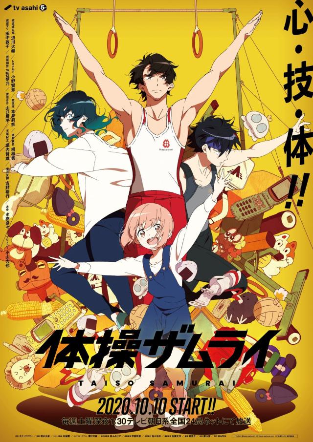 Taiso Samurai anime series cover art