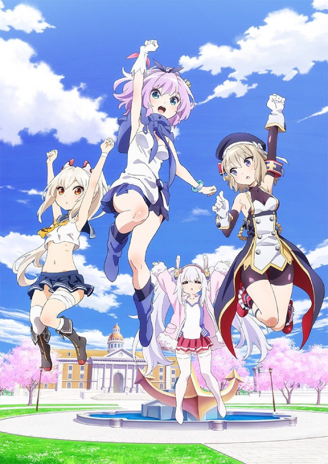 Azur Lane: Slow Ahead! anime series cover art