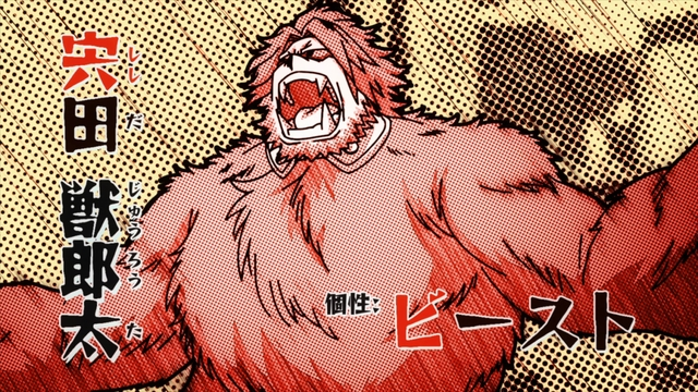 Jurota Shishida - Quirk: Beast from the anime series My Hero Academia Season 5