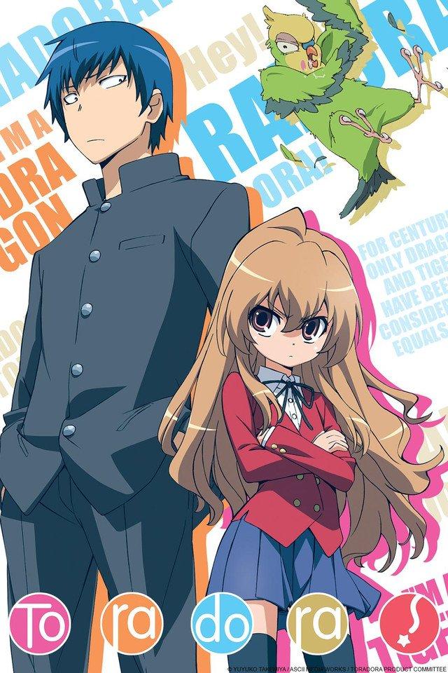 Toradora! anime series cover art