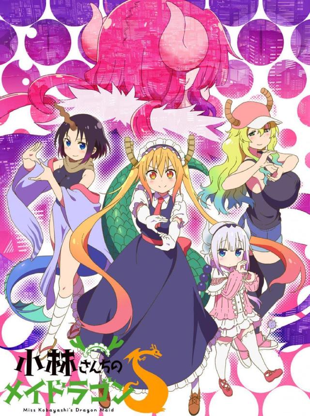 Miss Kobayashi's Dragon Maid S anime series cover art