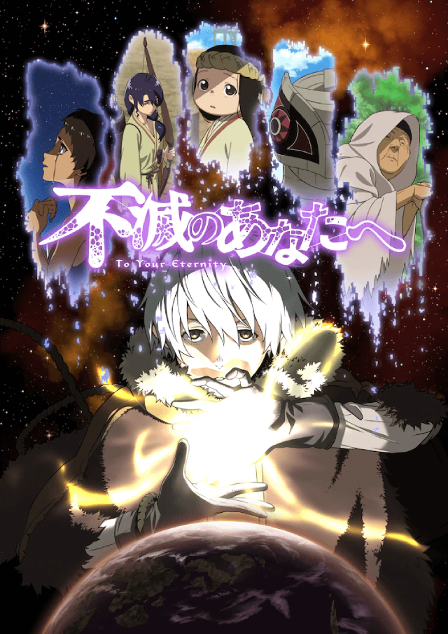 To Your Eternity anime series cover art