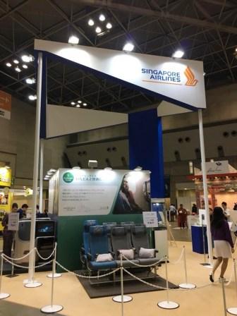 Tourism EXPO Japan SIA