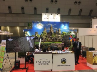 Tourism EXPO Japan ministry of tourism cambodia