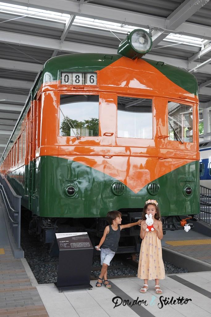 Kyoto Railway museum