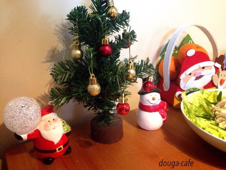 クリスマスがツラくてブログが書けない、、誰に向けてブログを書く?