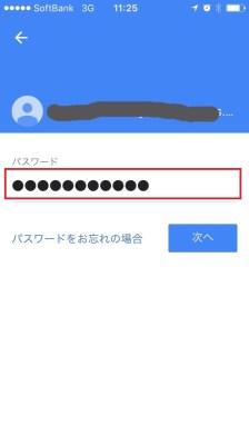 IMG_20131