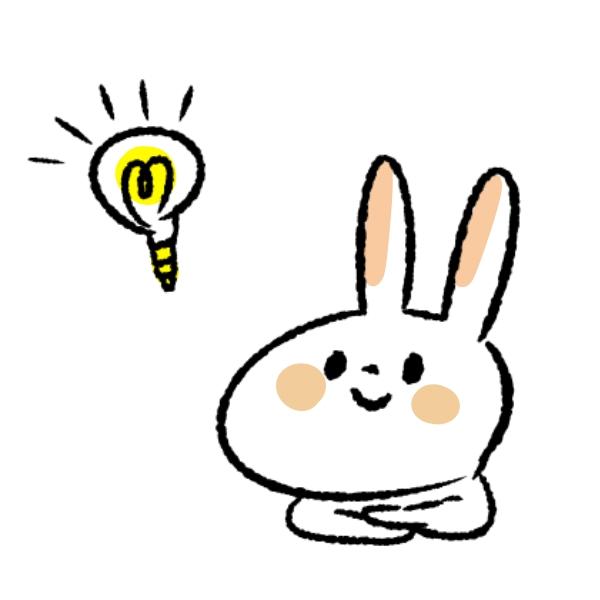 未来型トレンドマーケティング戦略プログラムの不安解消【Q&A】動画カフェ限定