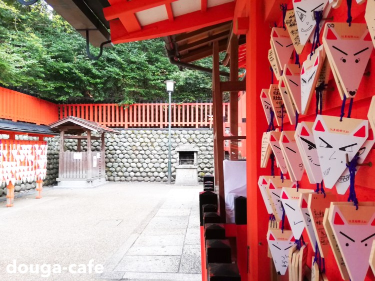 頑張っているのにお金が入ってこないあなたのための金運アップセミナーを京都にて開催!