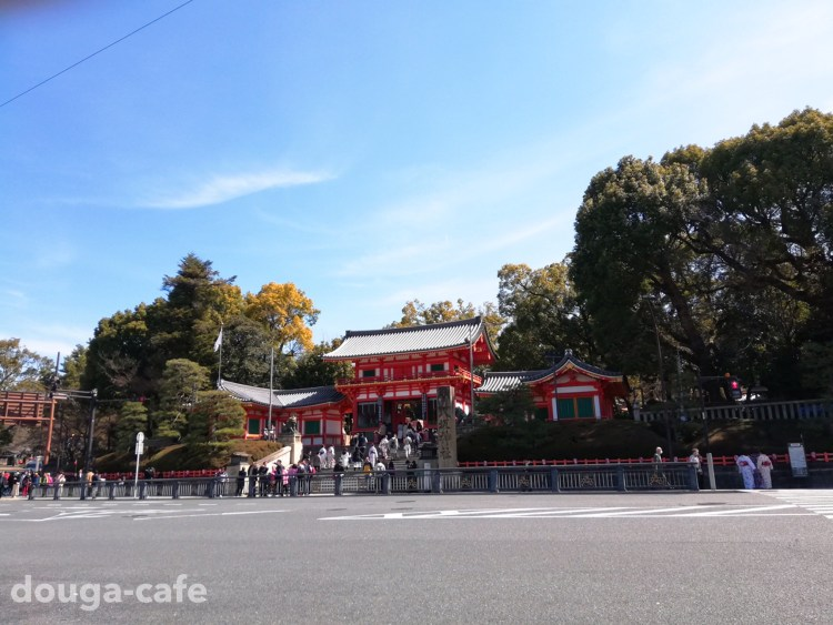 八坂神社のお散歩コンサルで気づいたネットビジネスで成功するための2つとは