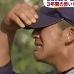 【感動,涙腺崩壊】 花巻東高校 最後のノック!!