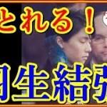 【羽生結弦】外国人もビックリの美しさ!何時撮っても奇跡の一枚になる!#Yuzuru hanyu ~海外の反応感動CH