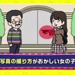 人気芸能人にイタズラ!仰天ハプニング150連発! 2017年12月28日