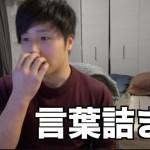 【すごい結末】動画のアンチコメントを読み上げる後半!!