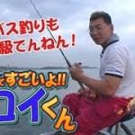ドリ天 Vol 42 ④ すごいよ!! 黒井くん