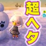 超絶ヘタな雪だるまを作って照れる可愛いえそそ #96【とびだせどうぶつの森 実況プレイ】