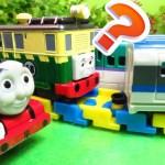 カプセルプラレール 新幹線 E2系 ドクターイエロー きかんしゃトーマス びっくりへんげSP編 フィリップがお仕事!車庫を潜ると? OmotyanoPrussian