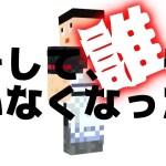生放送中に突然みんないなくなるドッキリ!(未公開&ハプニング集③)