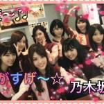 【福袋】自作が凄い!! 乃木坂46 生写真 ♫