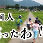 【海外の反応】衝撃!!外国人「日本語って面白い!!」ある日本の文化に笑いが止まらない外国人続出!?【すごい日本】