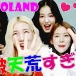 [日本語集]本気で可愛い!MOMOLAND!🍑